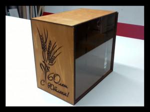 Коробка ЛВЗ2