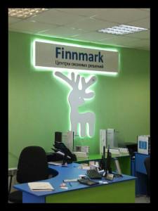 Оформление Финмарка2