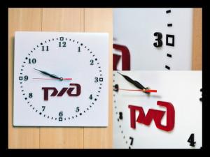 часы ржд
